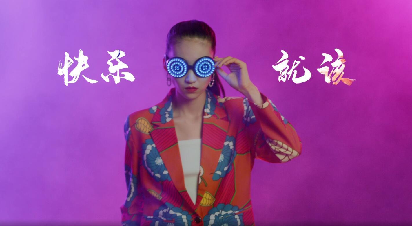 福彩快乐8品牌形象宣传片